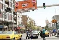 اعلام جزییات طرح ترافیک جدید/ ۲۰ روز تردد رایگان در هر فصل سهم هر تهرانی