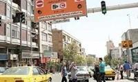 شما نظر دهید/ اجرای طرح ترافیک جدید در شهر تهران را چگونه ارزیابی میکنید؟