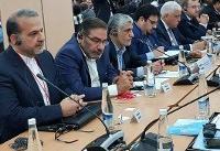آغاز دهمین نشست نمایندگان عالی امنیتی در مسکو  با حضور شمخانی