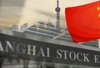 چین برای نخستین بار اجازه ورود شرکتهای خارجی به بورسش را داد