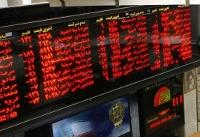 چهارمین عرضه اولیه امسال بازار سرمایه کشف قیمت شد