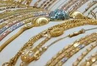 هفت قطب صنعت طلا در جهان
