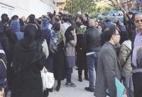 ماجرای پیامکهای جنجالی در شیراز