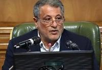 توضیح رئیس شورای شهر تهران درباره سفر هیات عمانی به تهران