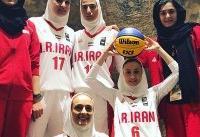 تیم بسکتبال سه نفره بانوان ایران مقابل اسپانیا شکست خورد