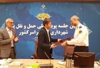 امضای سه تفاهمنامه همکاری در راستای توسعه و ترویج حملونقل پاک
