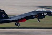 China Worships at the Alter of Stealth (As in Fighters and Mega Bombers)
