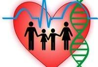 افزون بر ۲ هزار مشاور ژنتیک خانواده آماده راهنمایی زوجین هستند