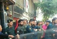 راهکار همسایه پرسپولیس برای مقابله با اعتراضات!