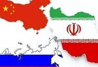 رحیمپور: کار کردن با چین و روسیه به معنای کنار گذاشتن اروپا نیست