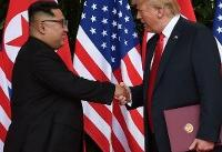 The Dire Necessity of Strategic Concessions and Relationship Building in U.S.-North Korea Relations