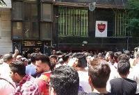 تجمع هواداران پرسپولیس مقابل باشگاه و شعار علیه مدیرعامل