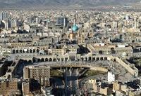 چشم شهر در مشهد راهاندازی میشود