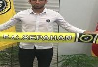 بازیکن فولاد خوزستان به تیم سپاهان پیوست