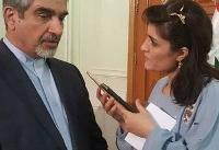سفیر ایران در دمشق: از تهدیدات آمریکا هراس نداریم