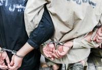تیم ۵ نفره سرقت یک میلیارد تومانی دستگیر شد