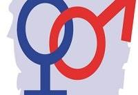 آمار شیوع اختلالات جنسی در جامعه
