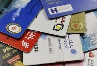 رونق اجاره حسابهای بانکی با هدف پولشویی، فرار مالیاتی و کلاهبرداری