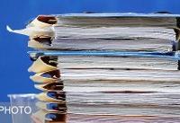 در پرونده بانک سرمایه ۳۰ کارشناس رسمی دادگستری گزارش خلاف واقع ارائه کردند