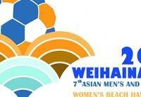 هندبال قهرمانی آسیا؛ پیروزی ایران مقابل عربستان