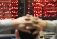 رشد ۲۱۷ واحدی شاخص بورس در ابتدای معاملات