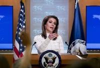 US restores some aid to El Salvador, Honduras, Guatemala