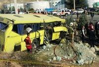 مقصربودن دانشگاه آزاد در حادثه واژگونی اتوبوس در دانشگاه آزاد علوم تحقیقات