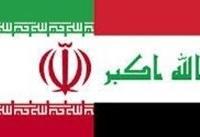 افزایش همکاریهای ایران و عراق برای مبارزه با قاچاق مواد مخدر