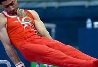 دو مدال ایران در ژیمناستیک قهرمانی آسیا