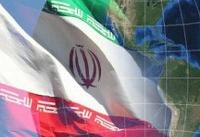 یک کارشناس مسائل روسیه: نگاه به شرق برای ایران انتخاب نیست؛ ضرورت است