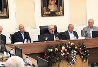 حضور و سخنرانی ظریف در جمع مدیران استان اصفهان