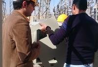 بهره برداری از ایستگاه پست ۲۳۰ کیلوولتی GIS صفه اصفهان