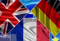 وزیران خارجه انگلیس، فرانسه و آلمان برای حفظ برجام احتمالا به ایران میآیند