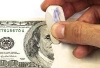 کشورهای بیشتری به دنبال جایگزینی برای دلار هستند