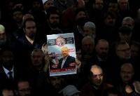 U.N. Reveals Contents of Secret Tape of Khashoggi's Brutal Last Moments