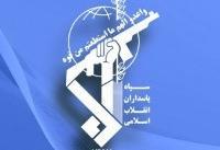 رویترز: ایران پهپاد آمریکا را در قلمرو هوایی بینالمللی سرنگون کرد