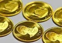 نرخ سکه و طلا امروز چهار شنبه
