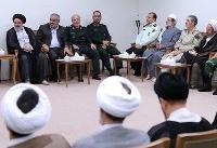 انتشار بیانات رهبری در دیدار دستاندرکاران کنگره شهدای استان کردستان در محل همایش
