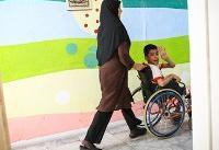 غربالگری ژنتیک خانوادههای دارای فرزند معلول