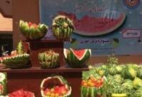 مسابقه هندوانهخوری در افغانستان برای حمایت از تولیدات داخلی