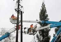 PG&E settles California fire claims with local governments for $1 billion