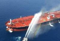 Mike Pompeo urges other countries to help protect tankers after Gulf attacks
