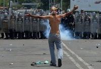 Venezuela opposition leader Juan Guaido under pressure over alleged misappropriation of aid funds