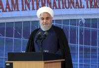 Q&A: A look at the standoff between the US and Iran