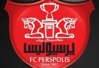 باشگاه پرسپولیس: هیات مدیره هیچ پاداشی نگرفته است