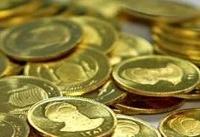 قیمت طلا و سکه و ارز در روز دوشنبه
