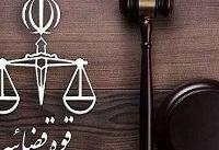 برنامه دستگاه قضا در پیگیری حقوق عامه و مبارزه با مفاسد مبتنی بر پیشگیری است