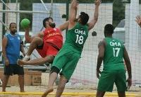 صعود تیم ملی هندبال ساحلی ایران به نیمه نهایی