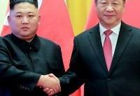 سفر رئیس جمهور چین به پیونگیانگ؛ «انتظار پکن برای ازسرگیری مذاکرات ...