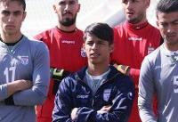 پایان اردوی خردادماه تیم ملی امید